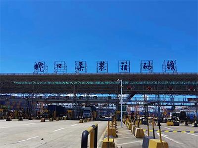 南凯小编分享-招商国际华南运营中心闸口经理到访深圳集装箱运输协会