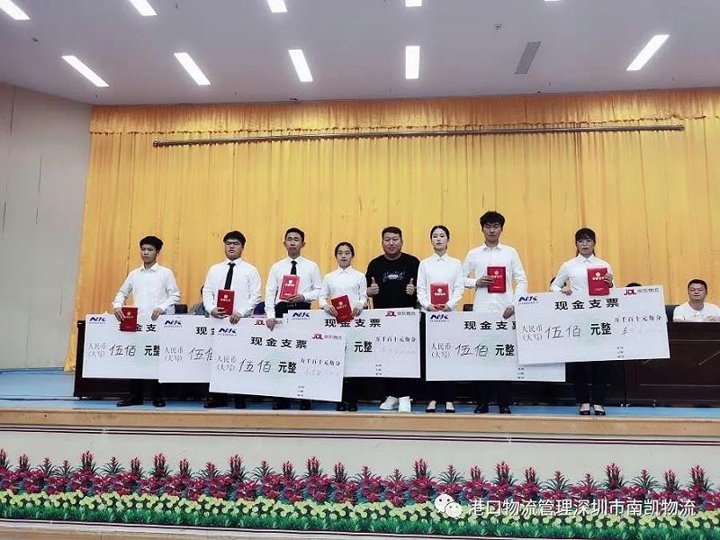 岳职-南凯港口管理专业