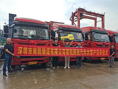 南凯小编分享-南凯物流投资600万,新增集装箱运输车辆15辆