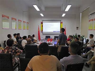 南凯小编分享-深圳市集装箱运输协会组织会员学习修订版<安全生产法>